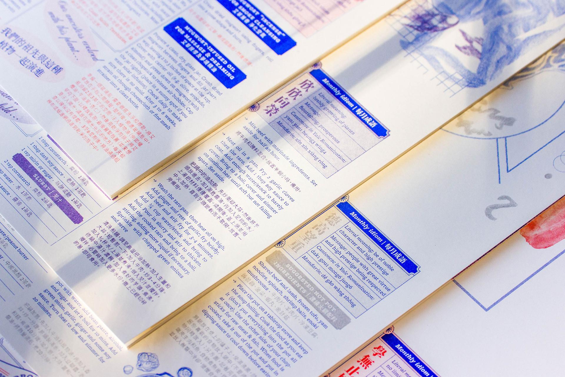 triet-pham-mau-calendar-2021-design-08.j