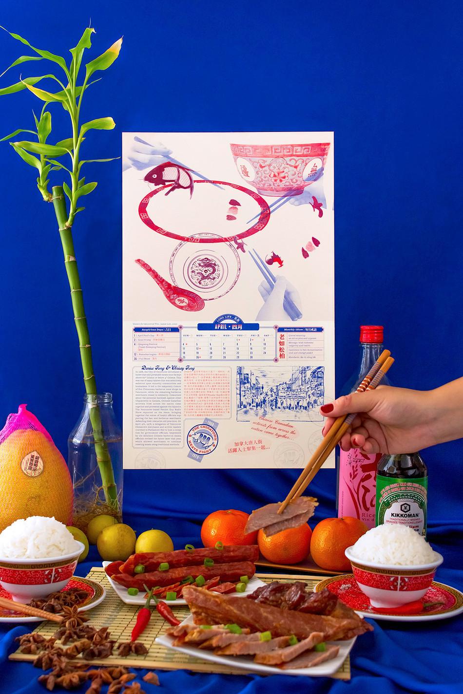 triet-pham-mau-calendar-2021-design-10.j