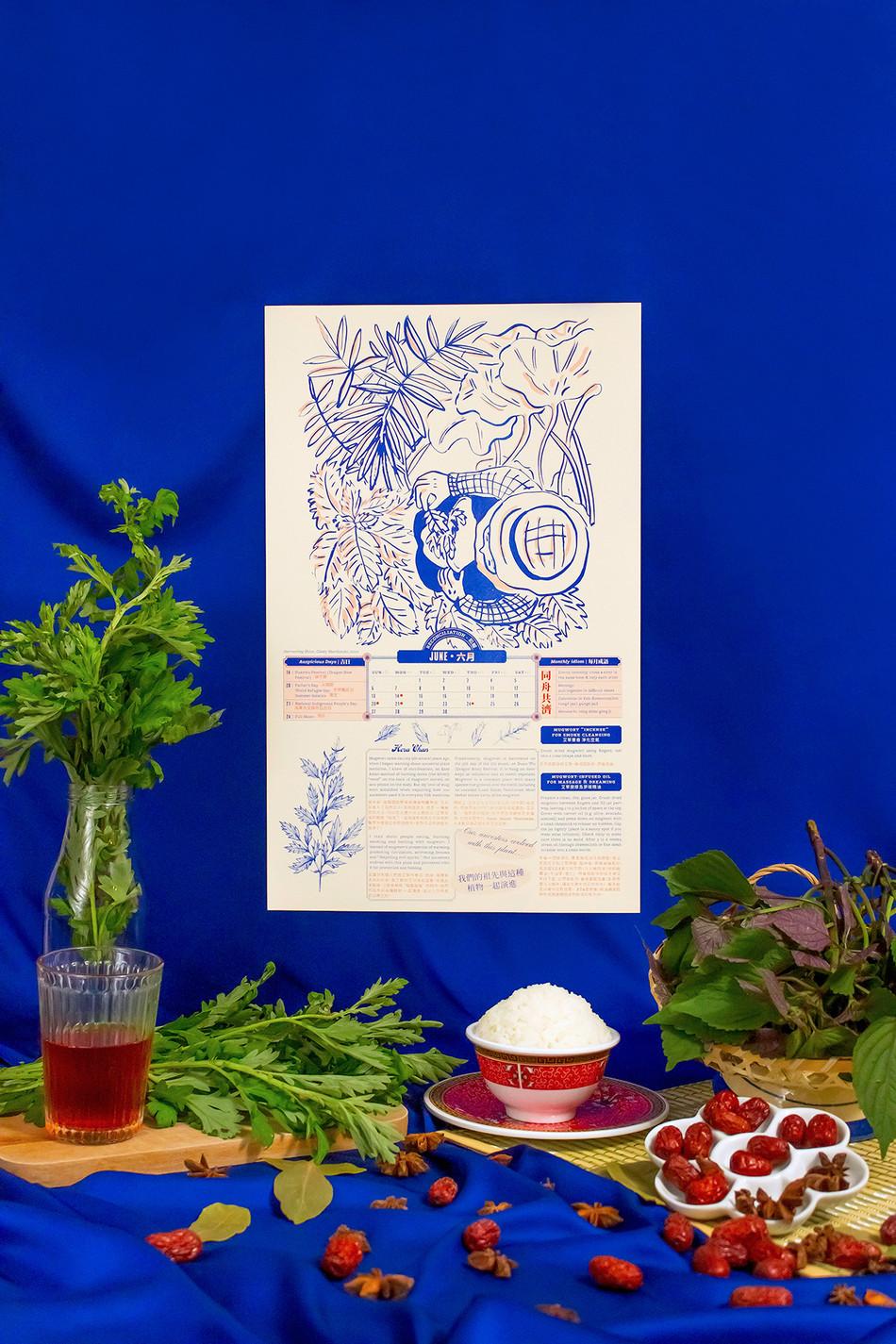 triet-pham-mau-calendar-2021-design-13.j