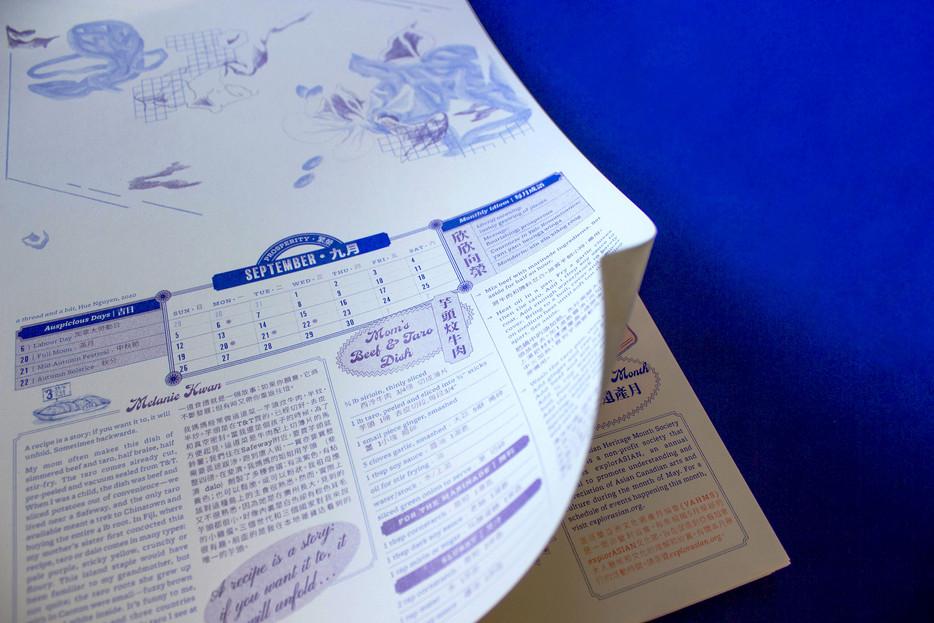 triet-pham-mau-calendar-2021-design-02.j