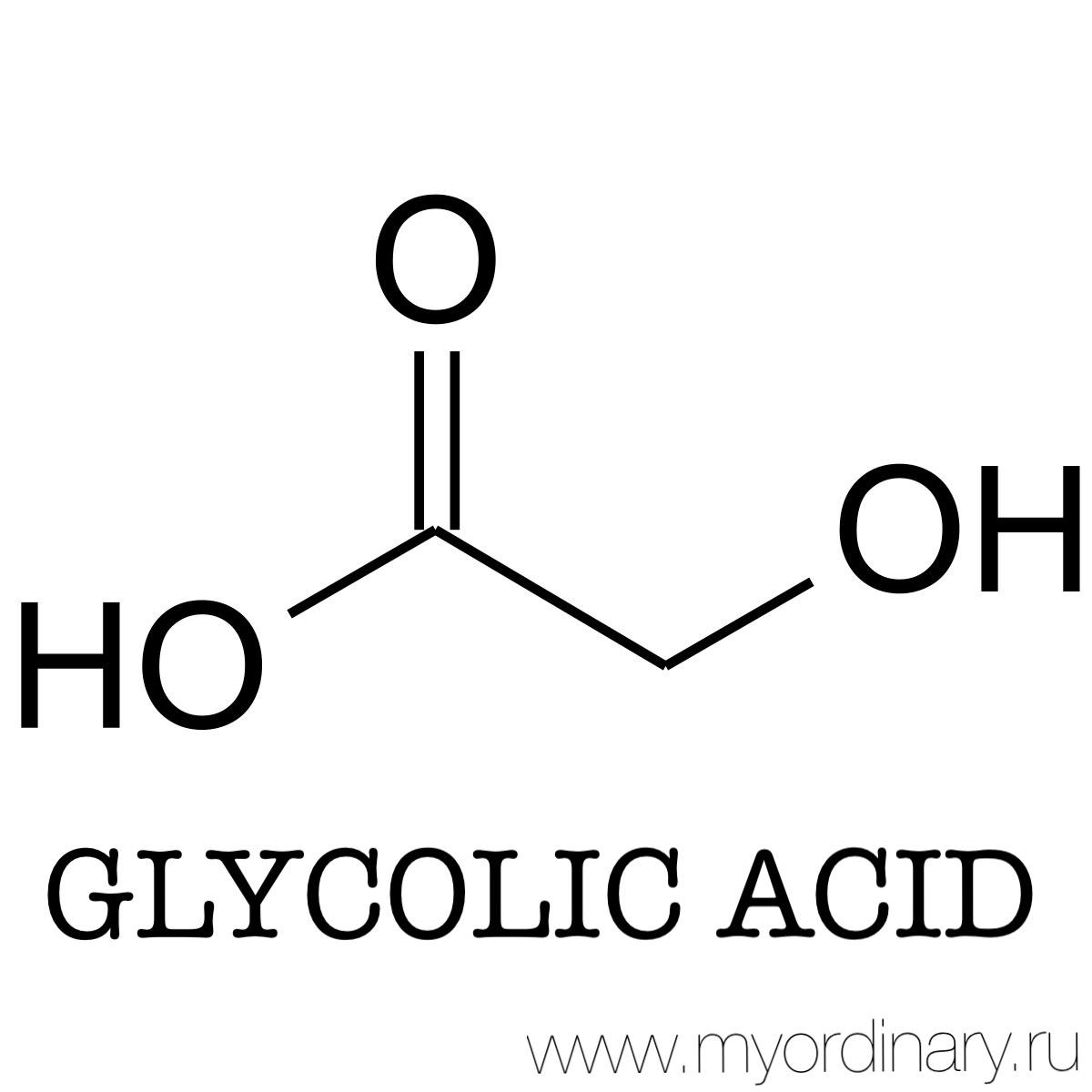 Glycolic