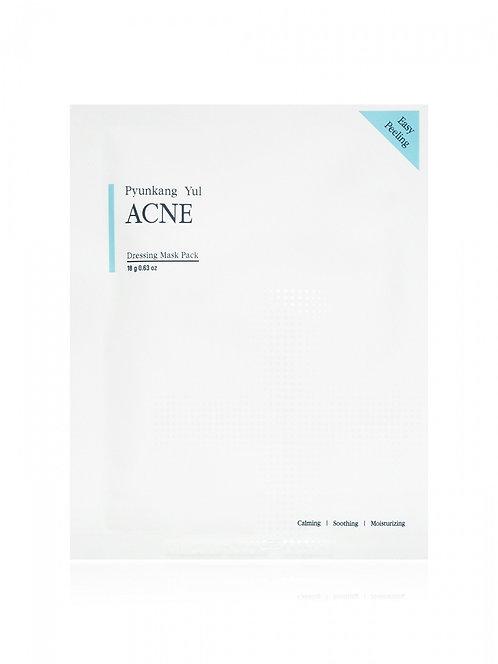 Pyunkang Yul Маска для лечения акне ACNE Dressing Mask Pack