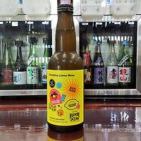 寒菊レモンビール