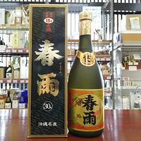 春雨十五年古酒.jpg