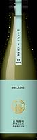 アガベ-3.png