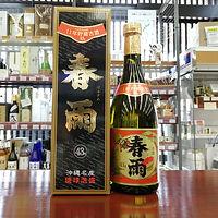 春雨十一年古酒.jpg