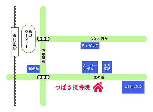 つばさ接骨院 地図1.jpg