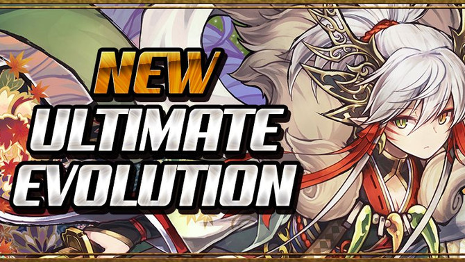 New Ultimate Evolution