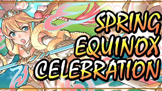 Spring Equinox Celebration Event!