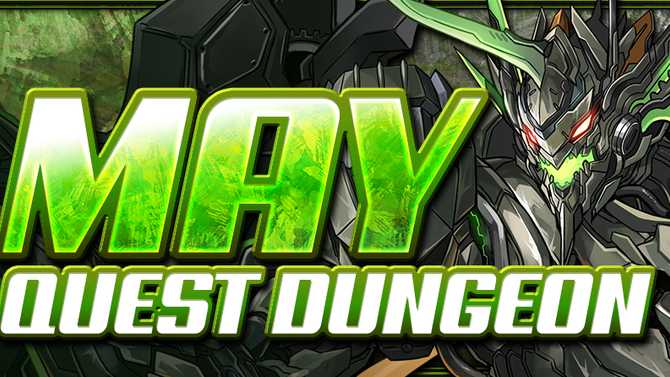 May Quest Dungeon