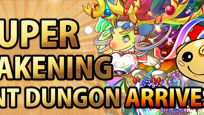 Super Awakening Event Dungeon Arrives!
