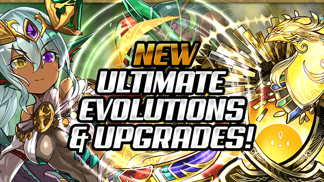 New Ultimate & Assist Evolutions!