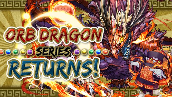 Orb Dragon Series Returns!