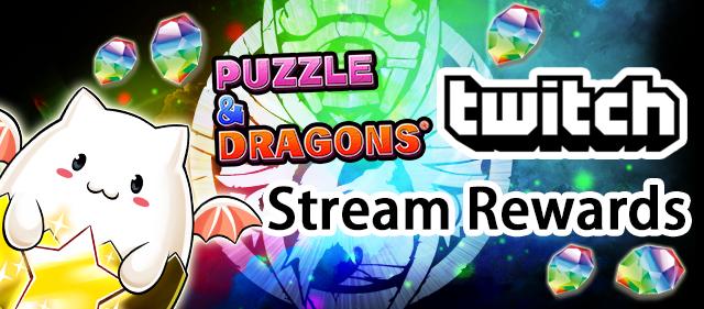 February Twitch Stream Rewards
