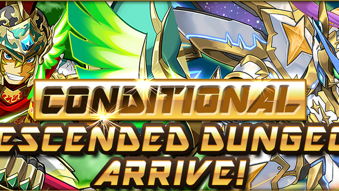 Conditional Descended Dungeons!