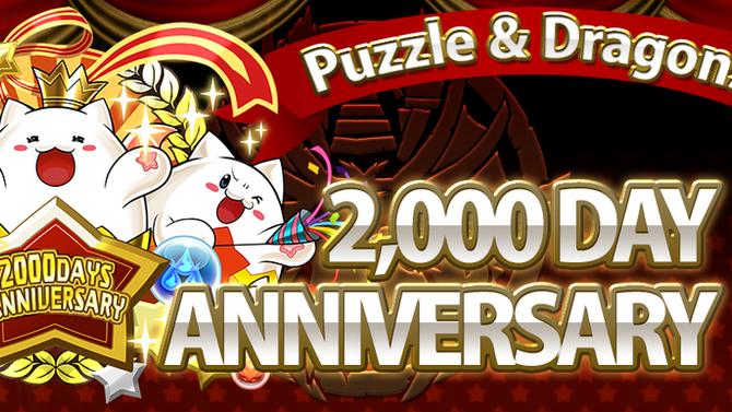 2,000 Day Anniversary Event