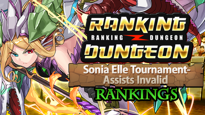 Sonia Elle Tournament-Assists Invalid Rankings
