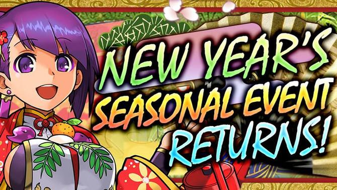 New Year's Seasonal Event Returns!