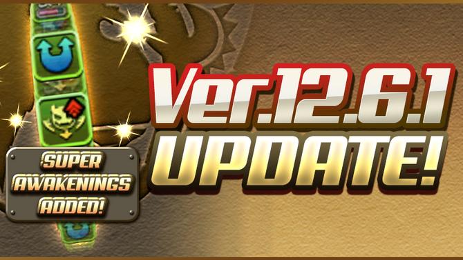 Ver. 12.6.1 Update!