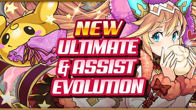 New Ultimate & Assist Evolution!