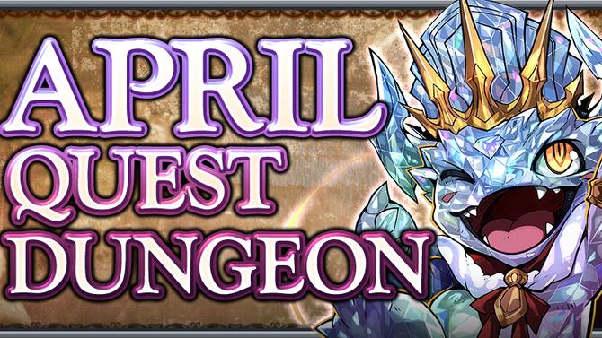 April Quest Dungeon