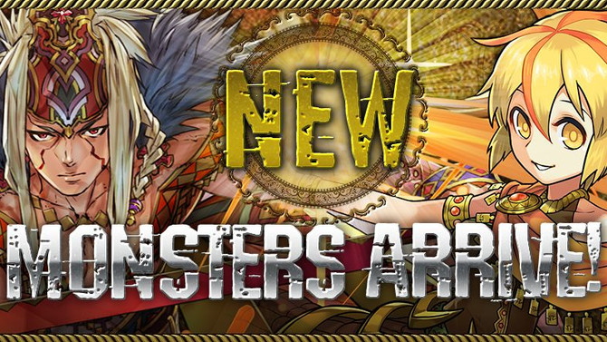 New Monsters Arrive!