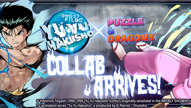 Battle to the Top of the Dark Tournament with the Yu Yu Hakusho Collab in Puzzle & Dragons