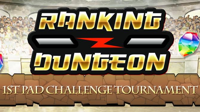 1st PAD Challenge Tournament