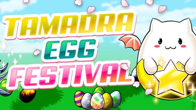 TAMADRA Egg Festival