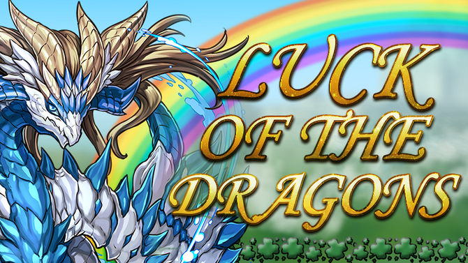 Luck of the Dragons Event