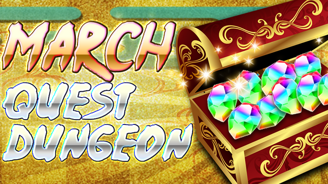 March Quest Dungeon