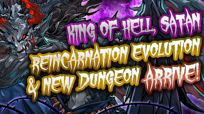 New Reincarnation Evolution & Dungeon Arrive!