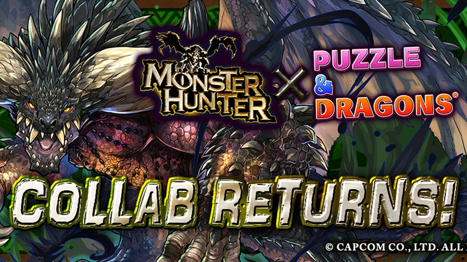 Highly Acclaimed Multi-Platform Series Monster Hunter Returns for Collab with Puzzle & Dragons