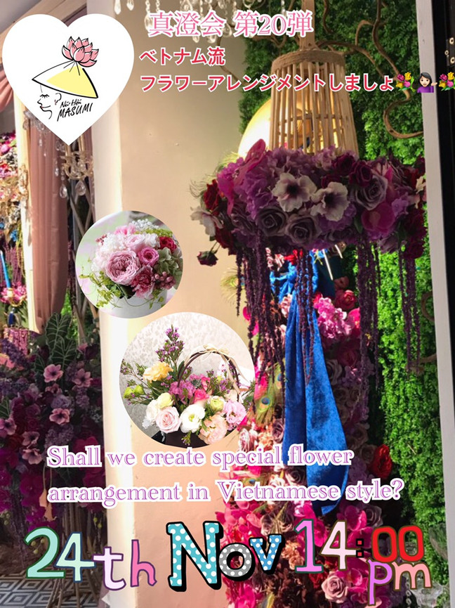 """MASUMI KAI 20th Event""""Shall we create special flower arrangement in Vietnamese style💐💁🏻♀️💐"""
