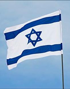 220px-Flag-of-Israel-4-Zachi-Evenor.jpg