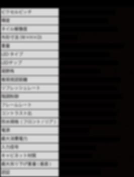 繧「繧サ繝・ヨ 10.png