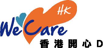 中文logo (3).png
