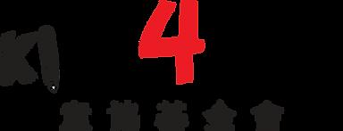Kids4Kids Logo.png