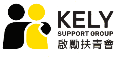 KELY logo_transparent.png