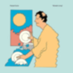"""Monastic Living"", by Parquet Courts"