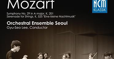 [음반] Mozart: Symphony No. 29 - 오케스트라 앙상블 서울 OES, 이규서 Gyu-Seo Lee :(1CD)