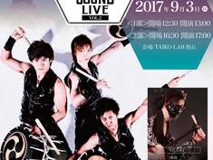 和太鼓無限がTAIKO-LAB青山で単独公演を開催します