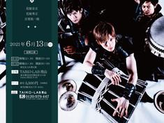 5/2 和太鼓パフォーマー無限-MUGEN-和太鼓ライブ