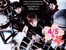 <LIVE>無限凱旋ライブ2019-第4回台湾ライブ-