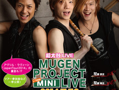 【LIVE】5/18 無限 PROJECT MINI LIVE
