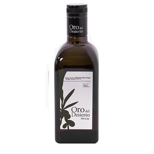 西班牙單一品種冷壓特級初榨橄欖油 500ml