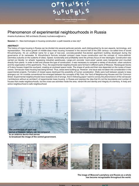 8-P_AriadnaKuzhakova_PhenomenonOfExperim