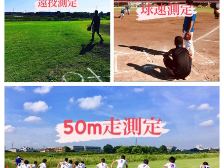 12/26(土)野球体験会開催いたします❗️球速、遠投、50m走の測定会も実施いたします❗️