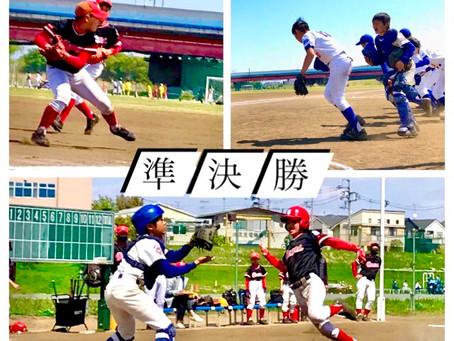 全日本学童選手権大会 準決勝