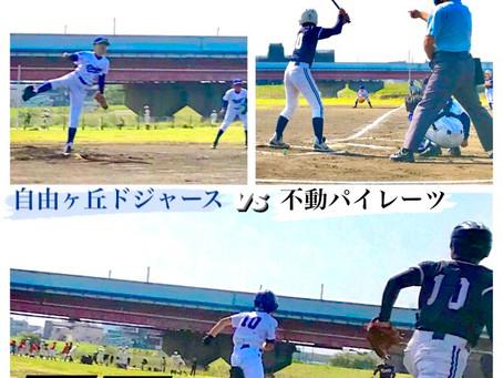 全日本学童選手権大会 決勝戦
